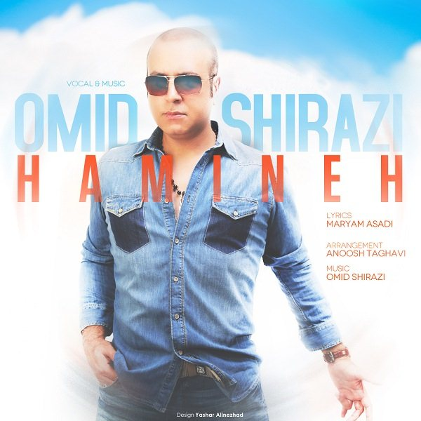 Omid Shirazi - Hamineh