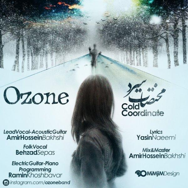 Ozone - Mokhtasat Sard