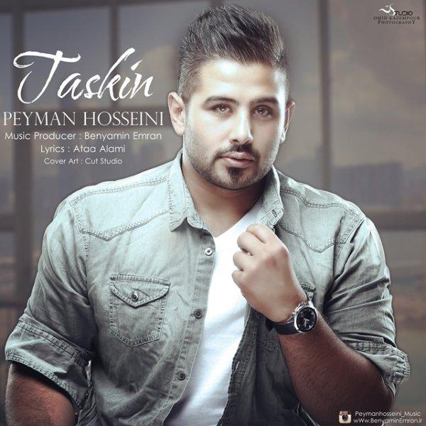 Peyman Hosseini - Taskin