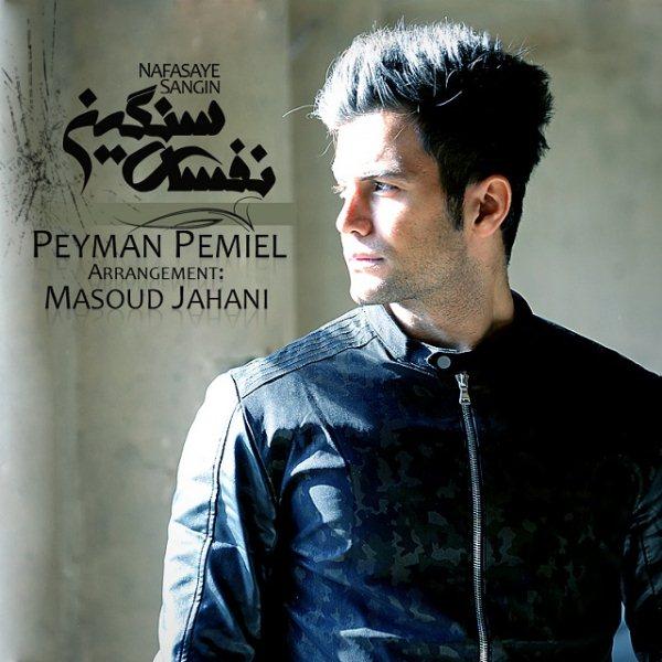 Peyman Piemiel - Nafasaye Sangin