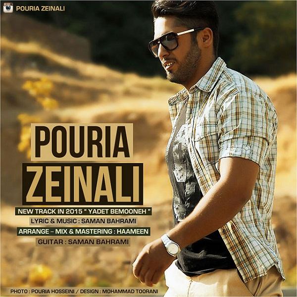 Pouria Zeinali - Yadet Bemooneh