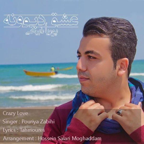 Pouriya Zabihi - Eshghe Divooneh