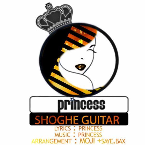 Princess - Shoghe Guitar