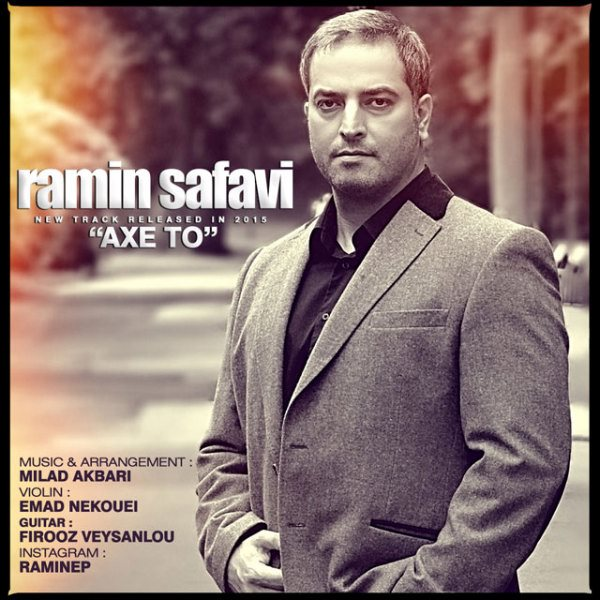 Ramin Safavi - Ax To