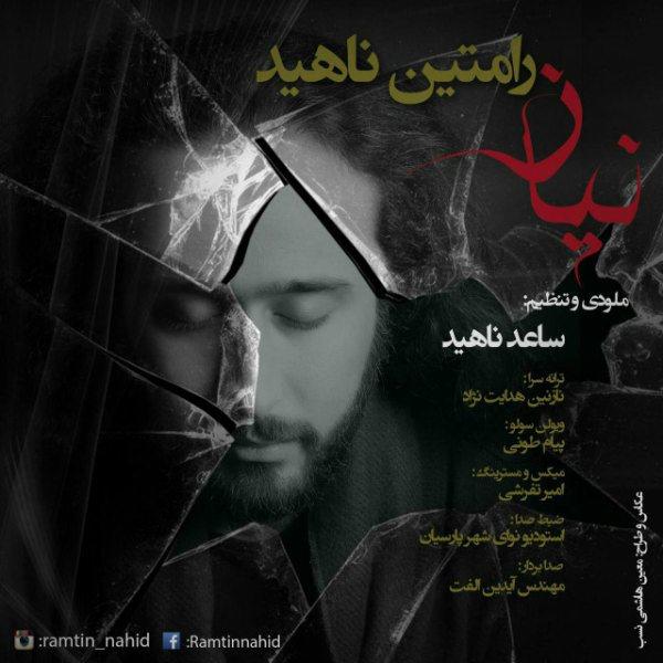 Ramtin Nahid - Niaz