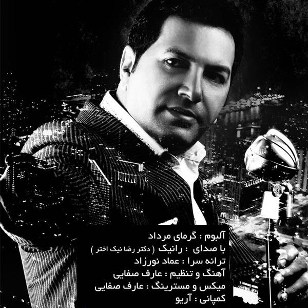 Ranik - Irane Man