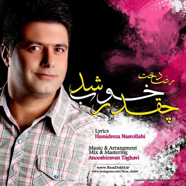 Reza Dokht - Cheghadr Khob Shod