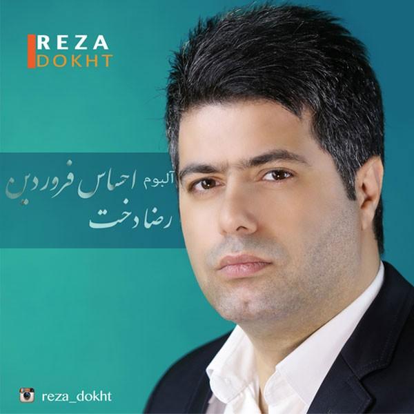 Reza Dokht - Ghalbe Man