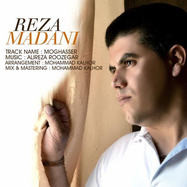 Reza Madani - Moghasser