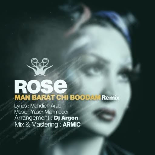 Rose - Man Barat Chi Boodam (Remix)