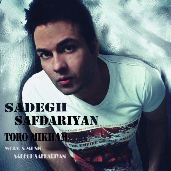 Sadegh Safdariyan - Toro Mikham