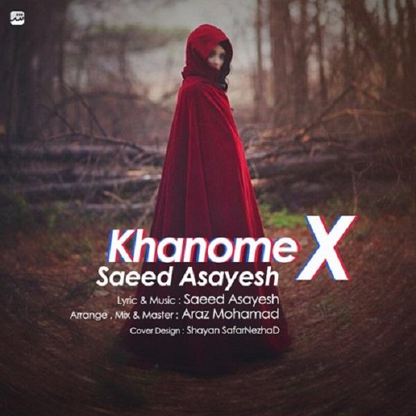 Saeed Asayesh - Khanomme X