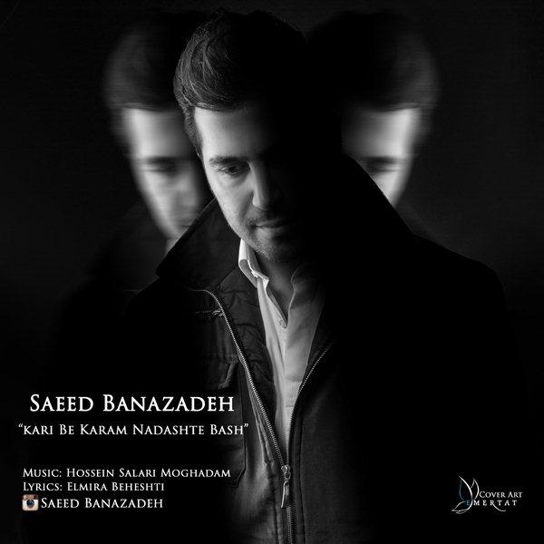 Saeed Banazadeh - Kari Be Karam Nadashte Bash