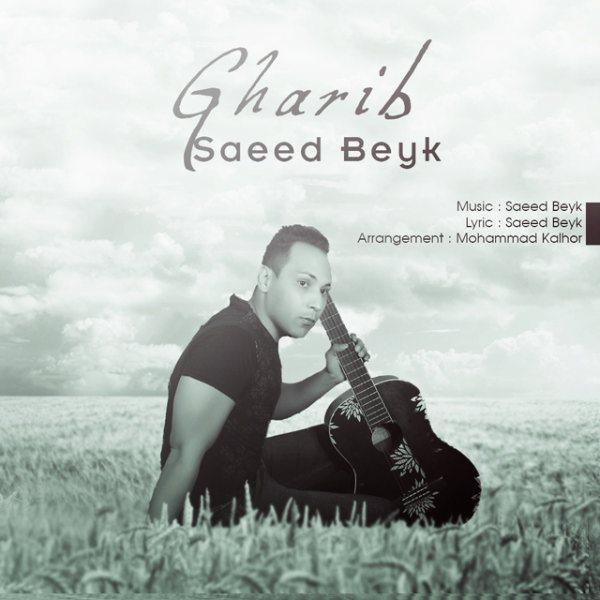 Saeed Beyk - Tarke Eshgh