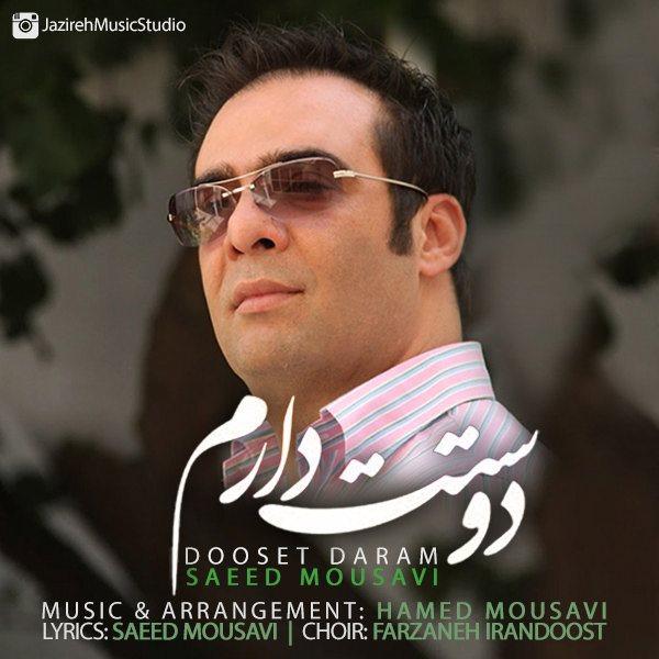 Saeed Mousavi - Dooset Daram