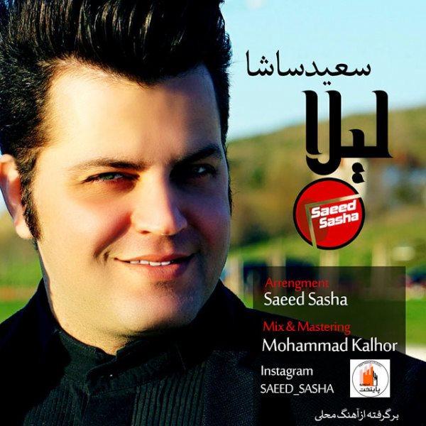 Saeed Sasha - Leyla