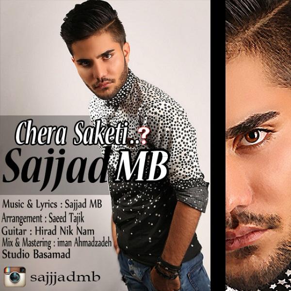 Sajjad MB - Chera Saketi