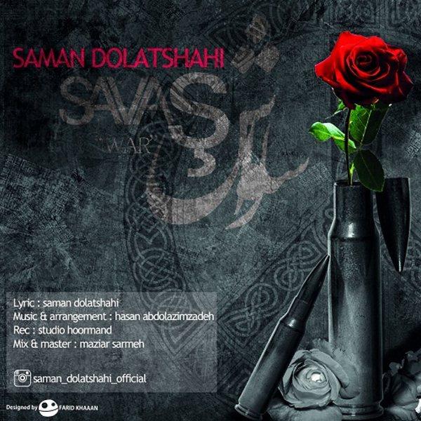 Saman Dolatshahi - Savash