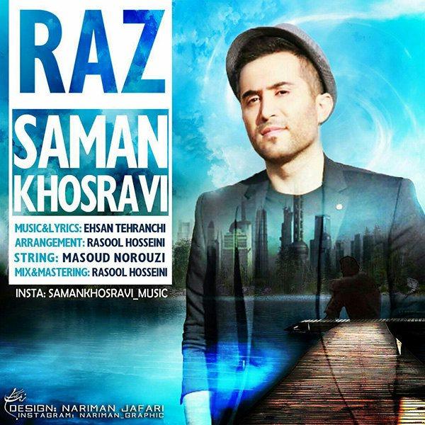 Saman Khosravi - Raz