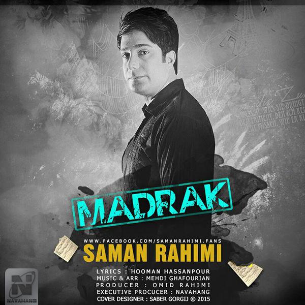 Saman Rahimi - Madrak