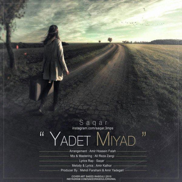 Saqar - Yadet Miyad