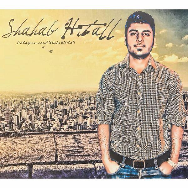 Shahab Hitall - Surprise