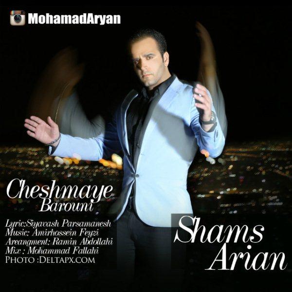 Shams Ariyan - Cheshmaye Barooni
