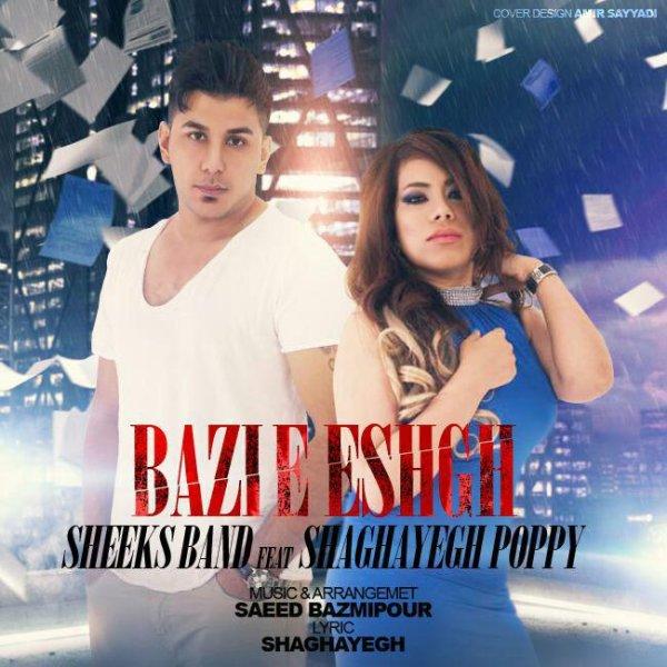 Sheeks Band - Bazie Eshgh (Ft Shaghayegh Poppy)