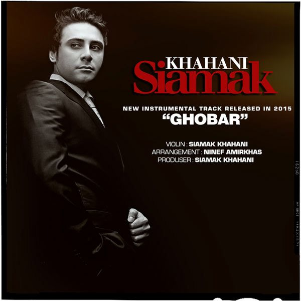 Siamak Khahani - Ghobar