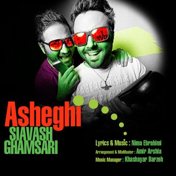 Siavash Ghamsari - Asheghetam
