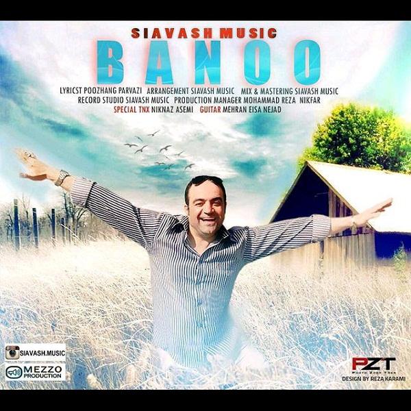 Siavash Music - Banoo