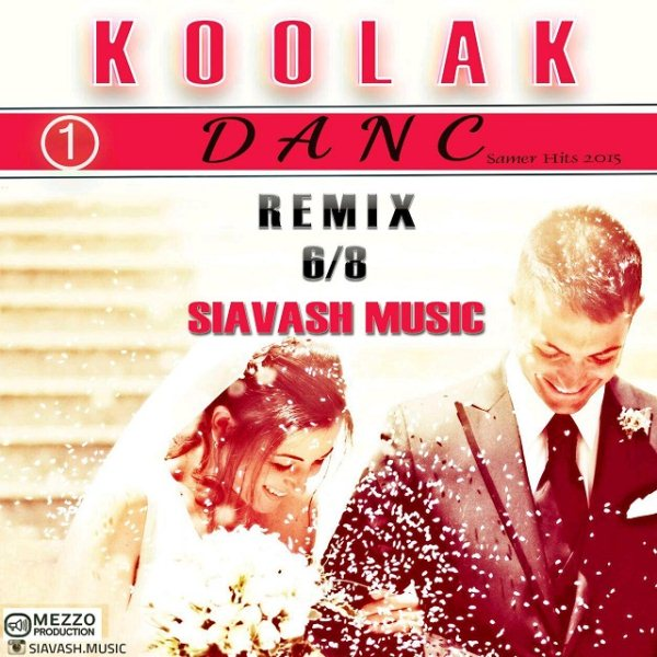 Siavash Music - Koolak
