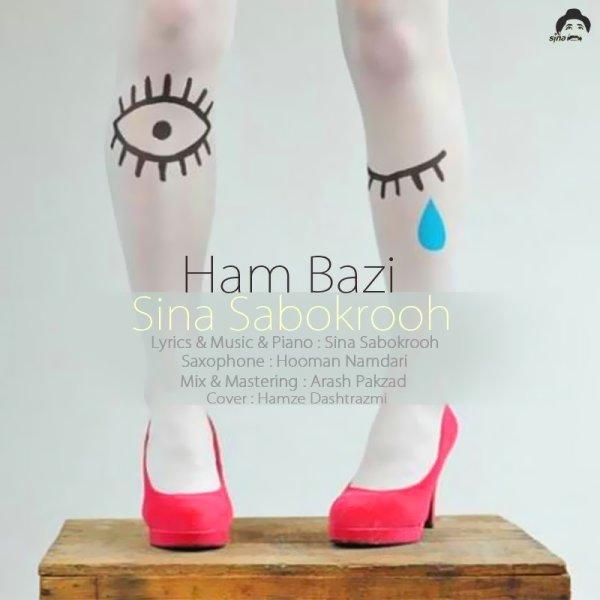 Sina Sabokrooh - Ham Bazi