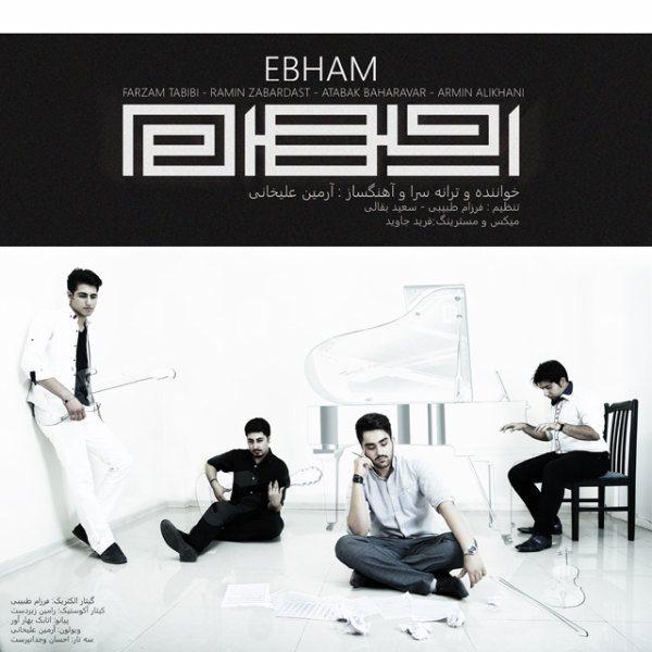 Sol Band - Ebham