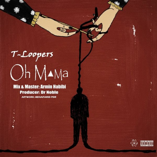T-Loopers - Oh Mama