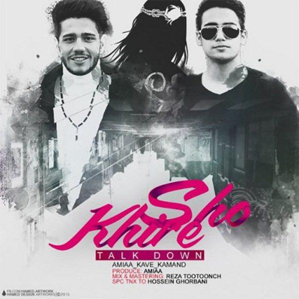 Talk Down - Khire Sho