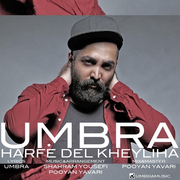 Umbra - Harfe Del Kheyliha