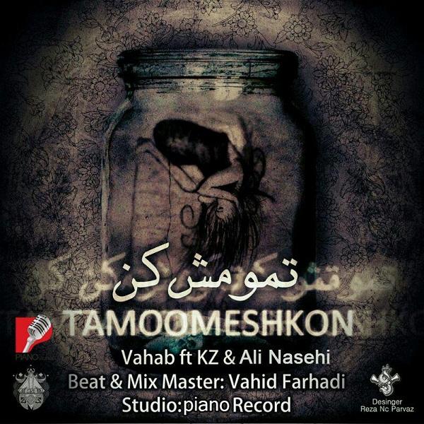 Vahab - Tamomesh Kon (Ft Ali Nasehi & KZ)