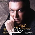 Reza-Etemadi-Setareh-Baroon-Album