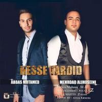 Abbas-Motamed-Hesse-Tardid-(Ft-Mehrdad-Alihoseini)