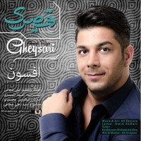 Ahmadreza-Gheysari-Afsoun