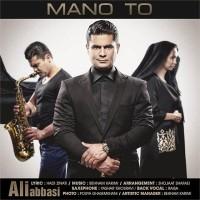 Ali-Abbasi-Mano-To