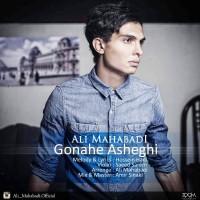 Ali-Mahabadi-Gonahe-Asheghi