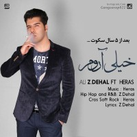 Ali-ZDehal-Kheyli-Aroom-(Ft-Heras)