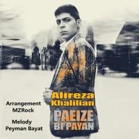 Alireza-Khalilian-Paeize-Bi-Payan