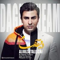 Alireza-Talischi-Daghighe-Ham
