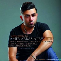 Amir-Abbas-Alehabib-Asheghi-Ba-To