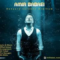 Amir-Babaei-Donyaro-Varone-Mibinam