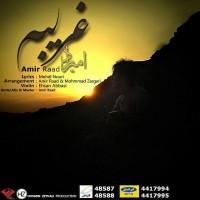 Amir-Raad-Gharibe