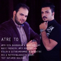 Amir-Reza-Baghbanian_Amir-Khaleghi-Atre-To
